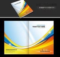高档画册封面PSD设计模板