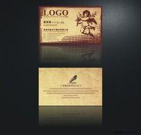 米黄色 文印摄影名片设计
