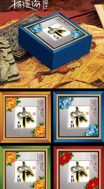 中秋礼盒设计 月饼盒素材