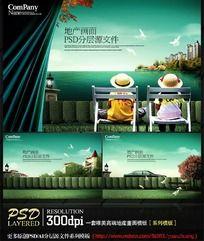 一套高端唯美绿色地产广告画面