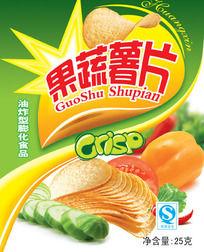 蔬菜薯片包装袋设计
