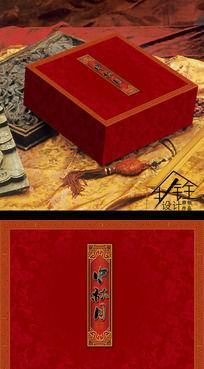 月饼盒设计