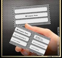 电子科技商业物流名片