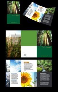 生态环保清新三折页