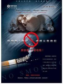 点燃死亡创意宣传海报