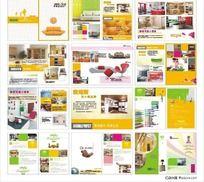 品牌家居杂志广告
