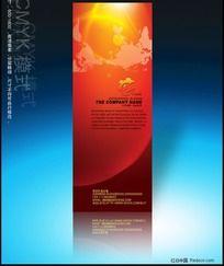 红色科技X展架 易拉宝设计