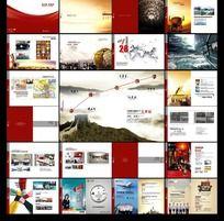 中国银行画册