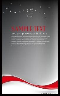 红色动感灰底展板设计