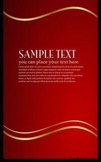 红色动感简洁展板设计