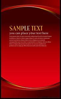 红色精美矢量展板设计