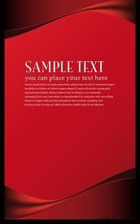 红色矢量背景展板设计