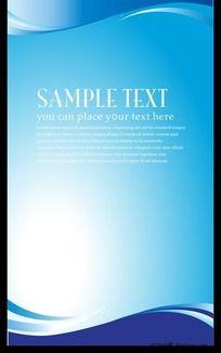 蓝色简洁背景展板设计