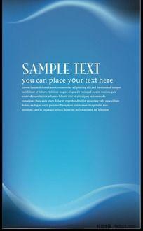 蓝色简洁企业展板设计