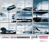 水墨中国风画册高清素材