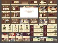 典雅细致房地产VI提案设计