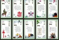 中國傳統文化展板