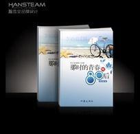 书籍、小说封面设计PSD