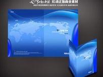 最新科技画册封面