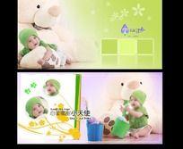 宝宝相册设计素材