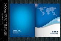 简洁大气企业画册封面