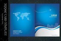 蓝色简洁大气企业画册封面