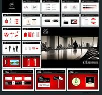 雅龙居 房产VI模板设计 CDR矢量文件