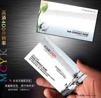 茶文化名片设计欣赏 水墨中国风名片