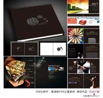 最新精美 地产 传媒 媒体画册设计