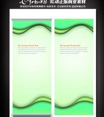 最新绿色易拉宝背景图