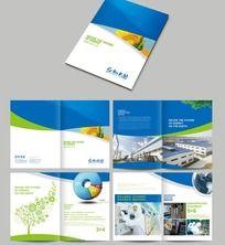 集团企业画册样本设计