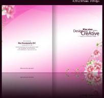 美容画册化妆品画册设计