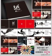 最新中国风房地产企业画册设计
