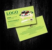 淡绿色 日本料理店名片设计