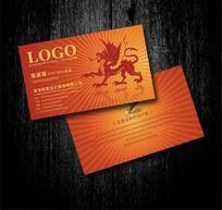 桔红色 游戏软件开发公司名片设计