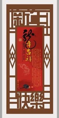 红色经典中国风挂历