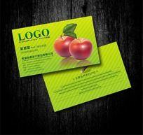 草绿色 水果店名片设计
