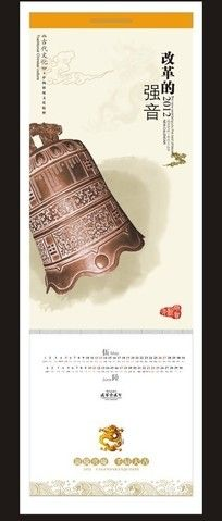 秦朝文化3