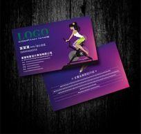 紫色系 健身俱乐部名片设计