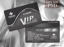 美容美发VIP卡
