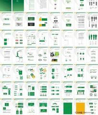 VI企业识别系统手册