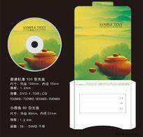 茶叶光盘设计PSD源文件