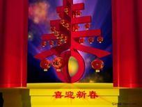 春节联欢晚会开场视频