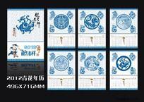 2012龙年青花瓷年历