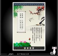 传统孝文化-中国风学校展板