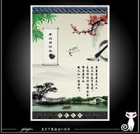 二十四孝-中国风学校展板