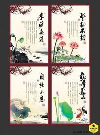 励志标语-中国风校园文化展板挂画