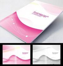 简洁高档 粉红色 婚庆企业画册封面设计