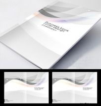 简洁高档 灰色企业画册封面设计