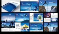 精美大气 企业宣传画册设计 画册版式设计
